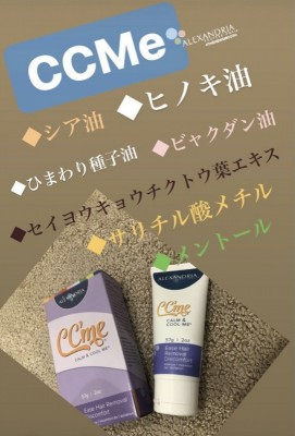 Shop images CCME helps skin care after waxing sugaring in Sapporo